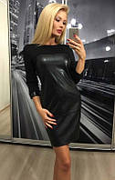 Женское облегающие платье с эко-кожей, фото 1