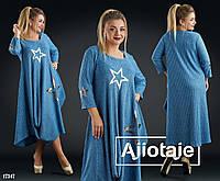 Стильное платье свободного кроя со звёздочками