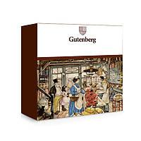 Набор подарочных коробок 20x25x8 см (Gutenberg) 5шт.