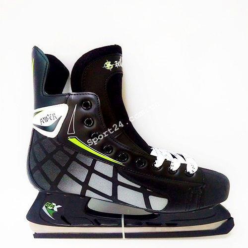 Хоккейные коньки Max Power (Макс Повер), (43,44,45), черно-серые