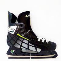 Хоккейные коньки Max Power (Макс Повер), (39-45), черно-серые