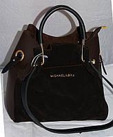 Женская коричневая замшевая mini сумка-шоппер Michael Kors (Майкл Корс) с отстёгивающейся косметичкой