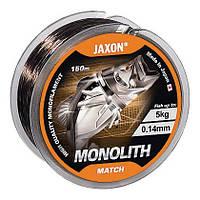Леска Jaxon Monolith Match 150m