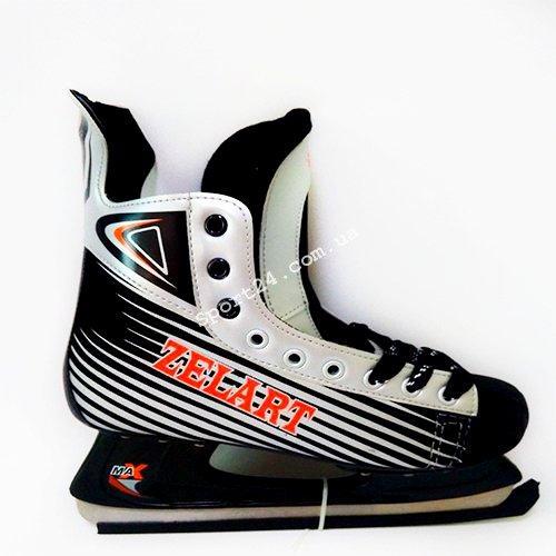 Хоккейные коньки Max Power (Макс Повер), (41,42,43,44,45), черно-белые