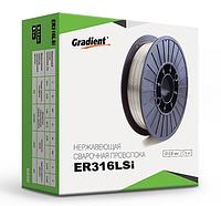 Нержавеющая проволока сварочная Gardient ER316LSi(0.8mm)