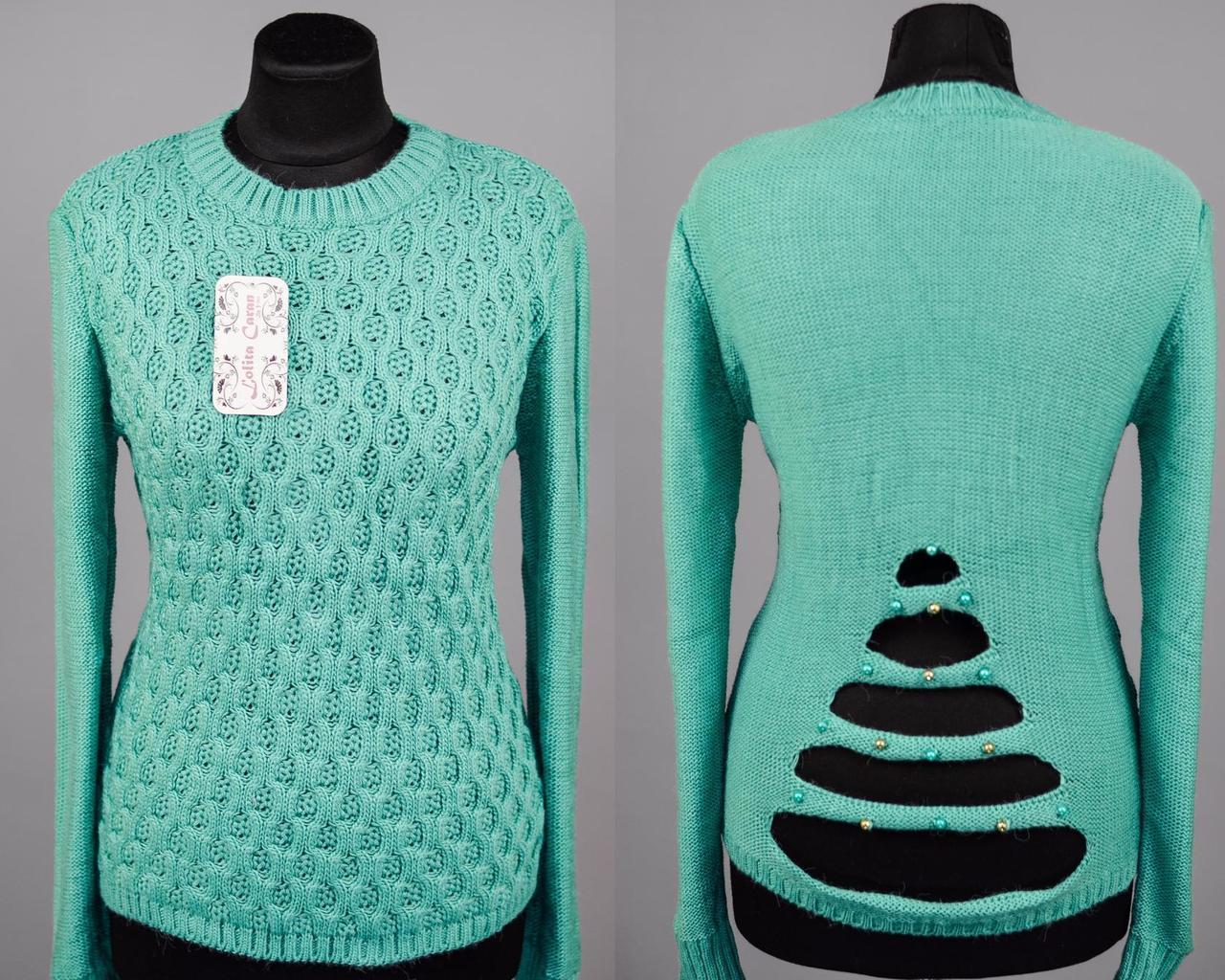 """Комфортный женский свитер """"Шерстяная вязка"""" 46, 48 размер норма"""