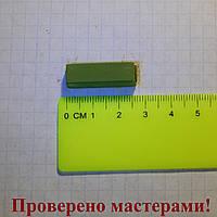 Пастель сухая мягкая MUNGYO 1/2 горчичная