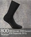 Термо-носки женские Doreanse 800 черные, фото 2