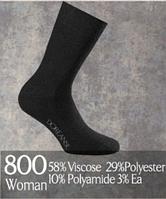 Термо-носки женские Doreanse 800 черные