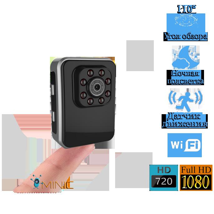 Мини видеокамера Wi-Fi R3 1920x1080 с мощной ночной подсветкой