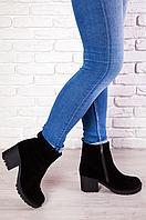 Ботинки низкий каблук. Ботинки из замши. Модные ботинки. Женские ботинки. Женская обувь.
