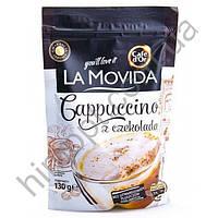 Капучино La Movida 130гр (шоколадное)
