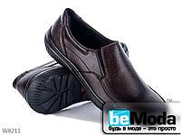 Очень красивые мужские туфли с резиночками по бокам с прочной подошвой коричневого цвета