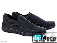 Очень красивые мужские туфли с синими вставками черного цвета