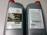 Трансмиссионное масло TOYOTA Universal Synthetic 75W90