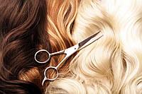 Скупка волос в Кременчуге
