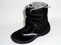Зимние мембранные детские ботиночки для мальчика тм FLOARE 27, 28, 29, 30, 31, 32 р. черные