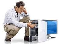 Ремонт компьютера с выездом мастера
