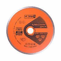 Алмазный диск Дніпро-М Плитка (200*2,5*25,4мм)