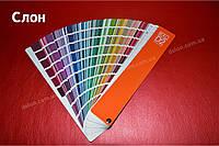 Оригинальный каталог RAL D2 Design , фото 1