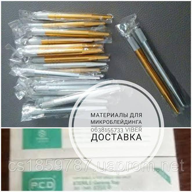 Манипулы(ручки) металические для микроблейдинга бровей, ПУДРЫ, теневой SofTap, иглы к ним, фиксаторы. Доставка - Студия современного татуажа и микроблейдинга Расходные материалы для микроблейдинга в Киеве