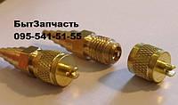 "Клапан Шредера многоразмерный (1/8"", 3/16"", 1/4"", 5/16"", 3/8"")"