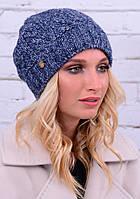 Вязаная женская шапка