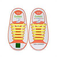 Силиконовые шнурки Coolnice Kids Д04 Желтые