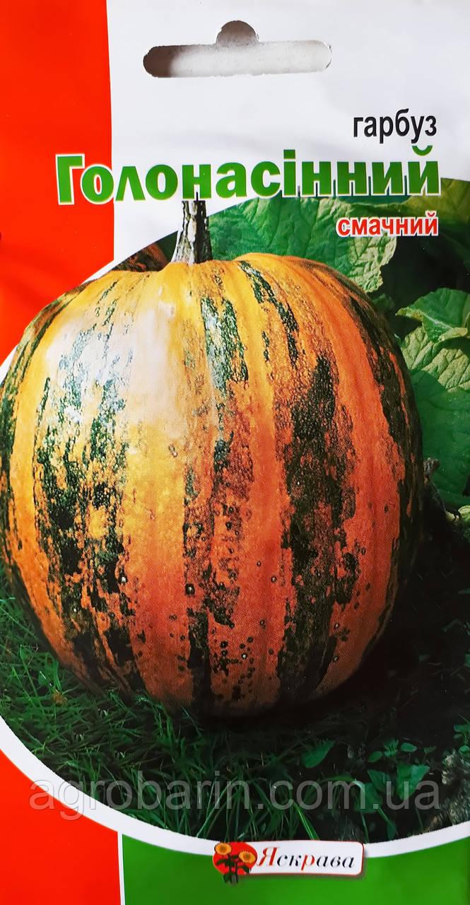 """""""Голонасінний"""" 2 гр"""