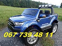 Детский электромобиль  Ford Ranger 650 планшет