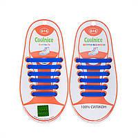 Силиконовые шнурки Coolnice Kids Д06 Синие
