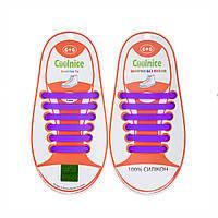 Силиконовые шнурки Coolnice Kids Д07 Фиолетовые