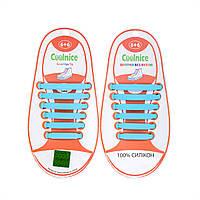 Силиконовые шнурки Coolnice Kids Д08 Голубые