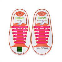 Силиконовые шнурки Coolnice Kids Д09 Розовые