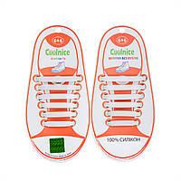 Силиконовые шнурки Coolnice Kids Д010 Белые