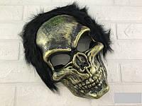 Маска карнавальная череп с волосами