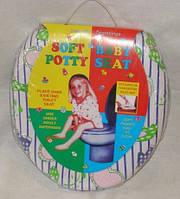 Детское мягкое сиденье на унитаз
