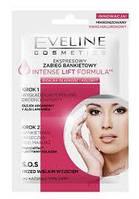 Eveline Cosmetics 2 * 5 мл ГЕН МОЛОДОСТИ - Разглаживающий мелкозернистый скраб для обл + Питательная маска для