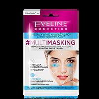 Eveline Cosmetics 2 * 5 мл MULTIMASKING: Энергетическая маска для лица + Маска от морщин для кожи вокруг глаз