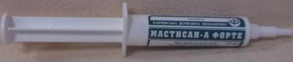Мастисан А форте, 15мл