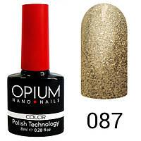 Гель-лак Opium № 087, 8 мл