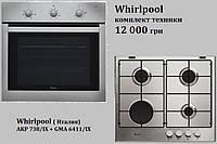 Духовка +варочная поверхность Whirlpool