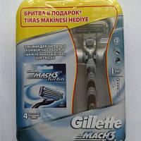 Кассеты для бритья мужские Gillette Mach3 Turbo 4 шт + станок Mach3 Turbo ( Жиллет Мак 3 турбо )  , фото 1