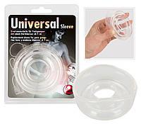 Сменный уплотнитель для вакуумной помпы Universal Sleeve Big Clear