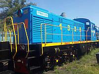 ТГМ-4А №1335