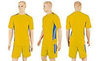 Футбольная форма Aspiration CO-3122 (р-р M-XXL, цвета в ассорт.)
