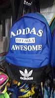 """Спортивный рюкзак """"Adidas"""",плотный текстиль"""