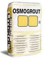 Osmogrout - гидроизоляция на отрицательное давление