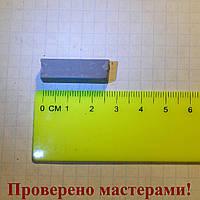 Пастель сухая мягкая MUNGYO 1/2 серая