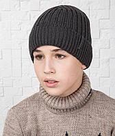 Зимняя вязаная шапка для мальчика подростка с отворотом - Арт AL17022
